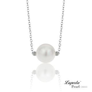 【大東山珠寶】天使之心Akoya珍珠項鍊(日本Akoya海水珍珠)