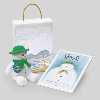 雪人禮物盒(雪人書+雪人玩偶)