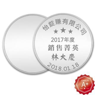 【A+】客製化銀幣 999千足銀幣-送雙面電腦雷射刻字(50克)