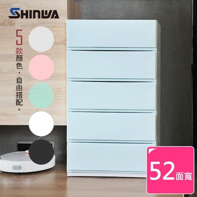 【nicegoods】日本製 Shinwa伸和 五層抽屜收納櫃-DIY