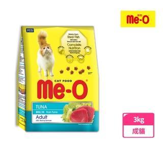 【Me-O 咪歐】乾貓糧 - 鮪魚口味(3kg)