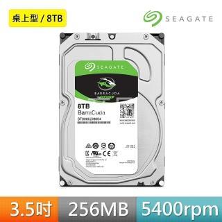 【SEAGATE 希捷】2入組 BarraCuda 新梭魚 桌上型 8TB 3.5吋SATAⅢ硬碟(ST8000DM004)