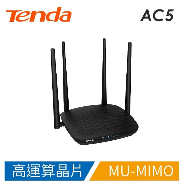 【Tenda 騰達】AC5 AC1200 免安裝最強家用路由器(MU-MIMO、Beamforming+訊號最穩)