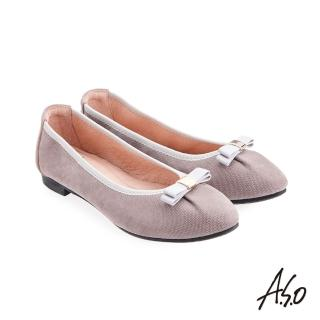 【A.S.O 阿瘦集團】輕履鞋 蝴蝶結羊絨皮可折疊娃娃鞋(灰色)