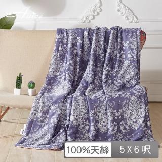 【A-nice】100%天絲【抗菌透氣排濕】加框包邊|夏涼被(152X182cm/T-281藍曲 / T2)