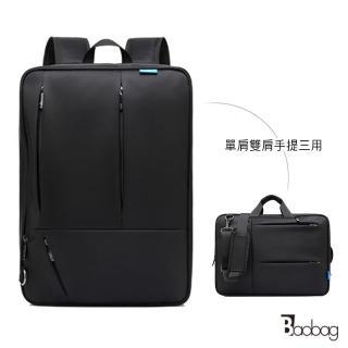 【CoolBell】多功能三用17吋防震後背包手提電腦包(灰色)