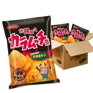 【湖池屋】卡辣姆久洋芋片-勁辣唐辛子(78gX10包入/箱)