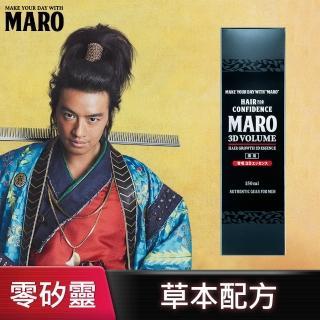【MARO】起立!3D草本強髮精華液(150ml)