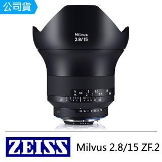 【ZEISS 蔡司】Milvus 2.8/15 ZF.2 For Nikon(公司貨)