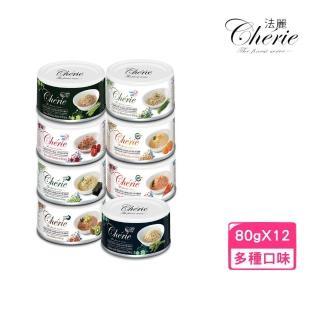 【Cherie 法麗】全營養主食罐《泌尿道|腸胃|關節保健》80g(12罐組)