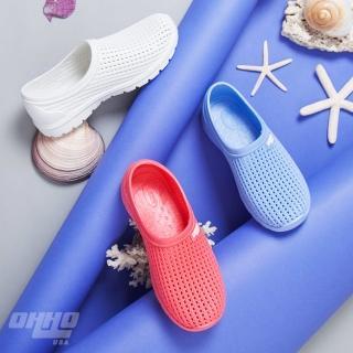 【美國OHHO】防水透氣繽紛QQ彈力輕量晴雨樂浮鞋(奶白/水藍/粉紅)