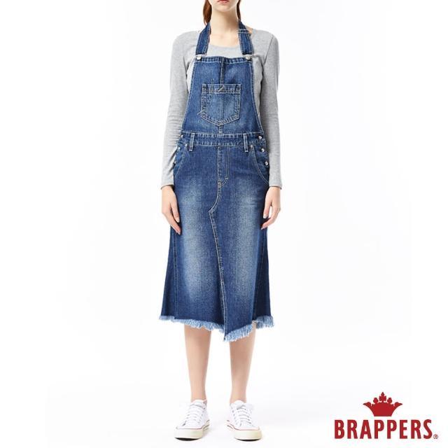 【BRAPPERS】女款 Boy friend 系列-燕尾吊帶長裙(藍)