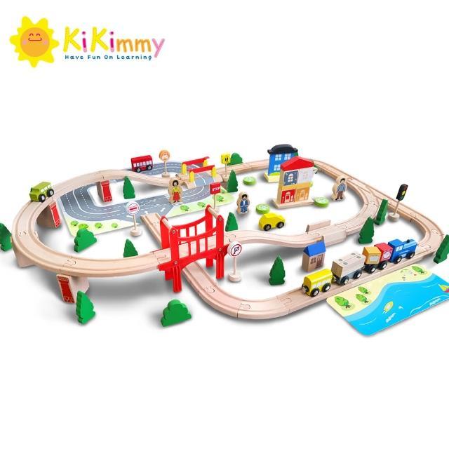 【kikimmy】遊樂園木製軌道組(92件組)