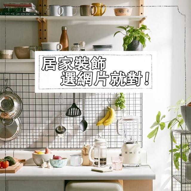 【生活King】多用途網片置物架-40x80(3入組)/