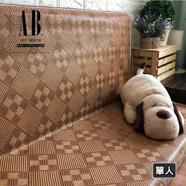 【AndyBedding】台灣製亞藤蓆折疊床墊-單人3尺(床墊、折疊床墊、亞藤蓆)