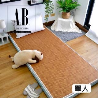 【AndyBedding】MIT兩用亞藤蓆鋪棉床墊-單人3尺(床墊、兩用床墊、亞藤蓆)