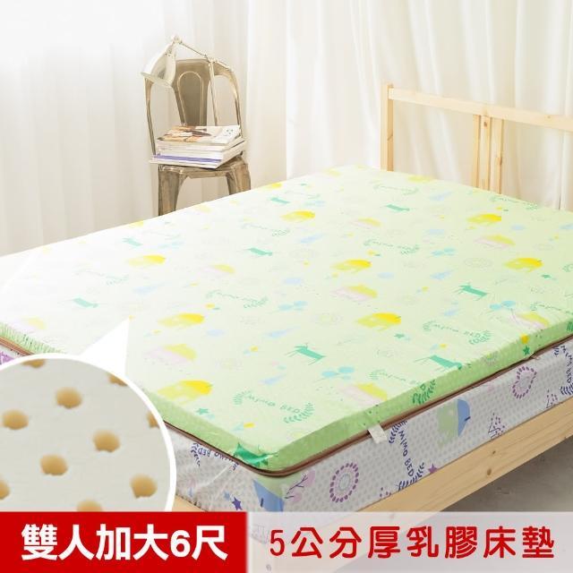 【米夢家居】夢想家園-冬夏兩用純棉+紙纖蓆面-馬來西亞進口乳膠床墊-5公分厚(雙人加大6尺-青春綠)/