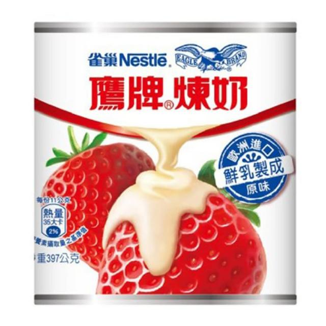 【Nestle 雀巢】鷹牌煉乳(397g/罐)