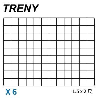 【TRENY】萬用網片 1.5x2尺 黑-6入