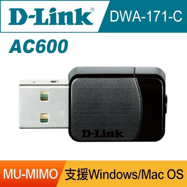 【D-Link】DWA-171 C AC600雙頻USB無線網路卡