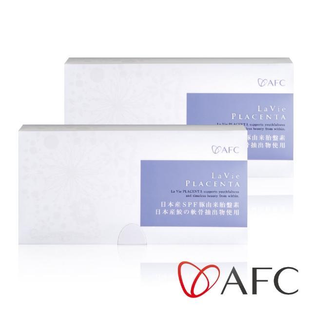 【AFC】煥妍SPF胎盤素 二盒組(日本原裝)