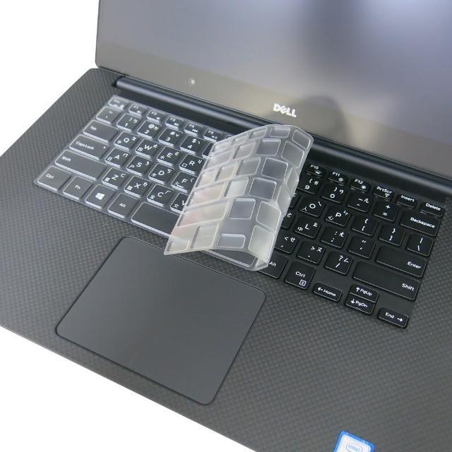 【Ezstick】DELL XPS 15 9570 P56F 觸控版 奈米銀抗菌TPU 鍵盤保護膜(鍵盤膜)