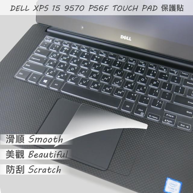 【Ezstick】DELL XPS 15 9570 P56F 非觸控版 TOUCH PAD 觸控板 保護貼