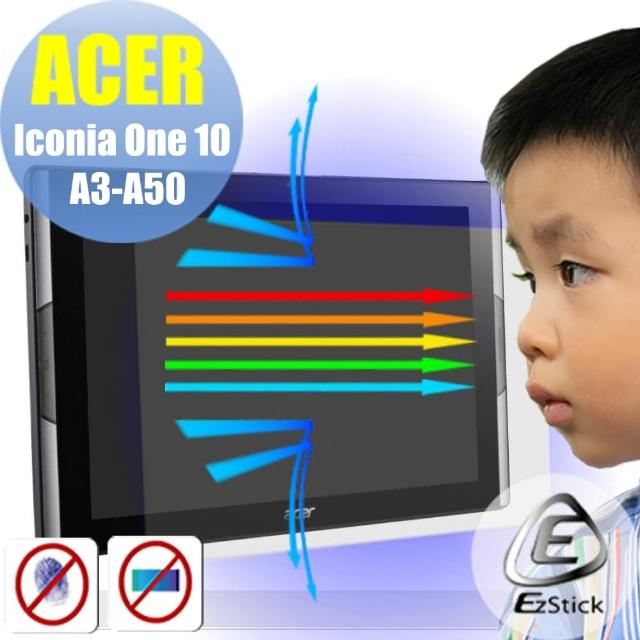 【Ezstick】ACER Iconia One 10 A3-A50 防藍光螢幕貼(可選鏡面或霧面)
