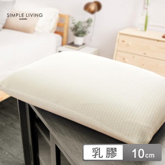 【澳洲Simple Living】加大型美國Latex Foam天然乳膠枕-二入(48x75cm)