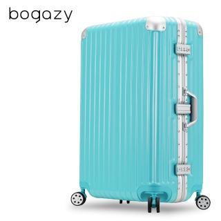 【Bogazy】迷幻森林 26吋PC鋁框行李箱(多色任選)