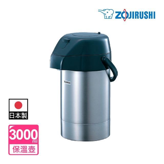【ZOJIRUSHI 象印】3L氣壓式不鏽鋼桌上型保溫瓶(SGA-30)
