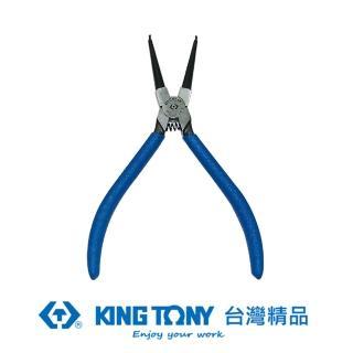 【KING TONY 金統立】KING TONY 專業級工具 內直C型扣環鉗 歐式 5英吋 KT68HS-05(68HS-05)