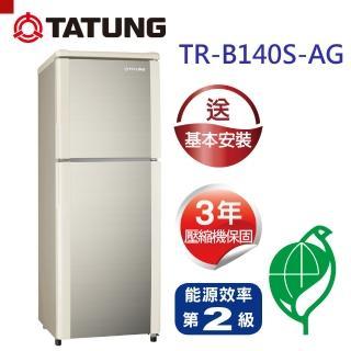 【TATUNG 大同】140公升雙門冰箱-琥珀金(TR-B140S-AG)
