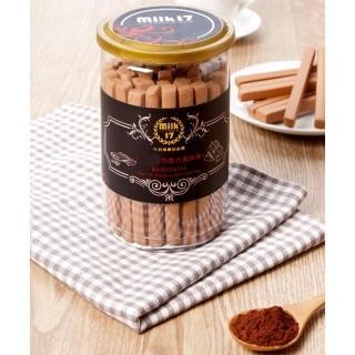 【純新milk17】巧克力風味棒 200g(創始品牌)