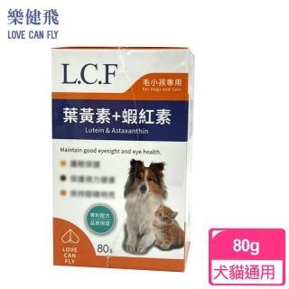 【樂健飛】葉黃素+蝦紅素80g(全犬適用)