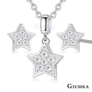 【GIUMKA】純銀項鍊耳環套組 小星星 925純銀 MNS07091