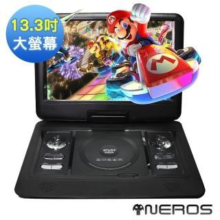 【EC_NEROS】超級玩家 13.3吋 移動式RMVB-DVD播放機