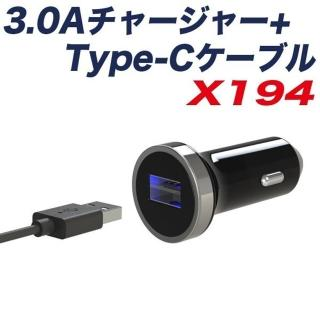 【AXS】3A急速充電USB充電座+TYPE C線(擴充器 車充 快速充電 兩面插)