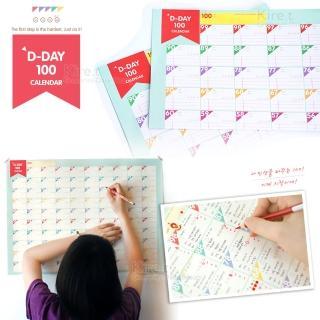 【kiret】韓國 倒數100天 計畫表-超值4入(目標達成計劃表格 日曆 行事曆 計畫表 衝刺表)