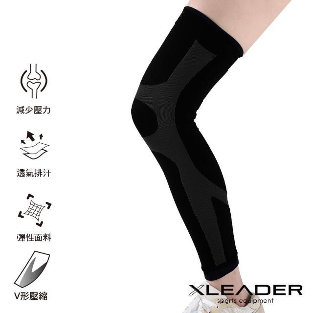 【LEADER】进化版X型运动压缩护膝腿套_1只入(2色任选)