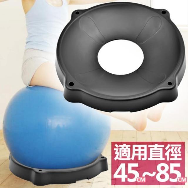 瑜珈球平衡球座(C109-5214)