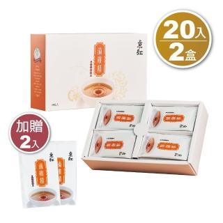 【京紅】原味冷凍滴雞精20入*2盒(加贈2包京紅滴雞精)/