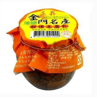 正昇金門名產甜酒豆腐乳350g