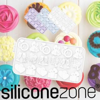 【Siliconezone】施理康耐熱矽膠杯子&鈴鐺巧克力片模-白色