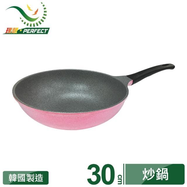 【PERFECT 理想】晶鑽不沾炒鍋30cm粉紅(韓國製造)