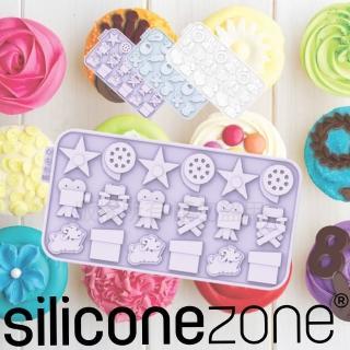 【Siliconezone】施理康耐熱矽膠星星巧克力片模-淡紫色