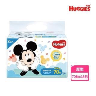 【HUGGIES 好奇】純水嬰兒濕巾迪士尼厚型70抽X2包X9組/箱(迪士尼限定版)