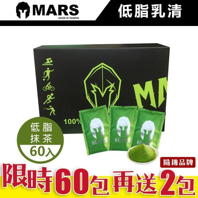 【MARS】戰神 MARS 低脂 乳清蛋白 抹茶口味(戰神 乳清 抹茶)