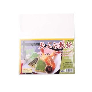 【WAVA】日本KYOWA炸物吸油紙50入