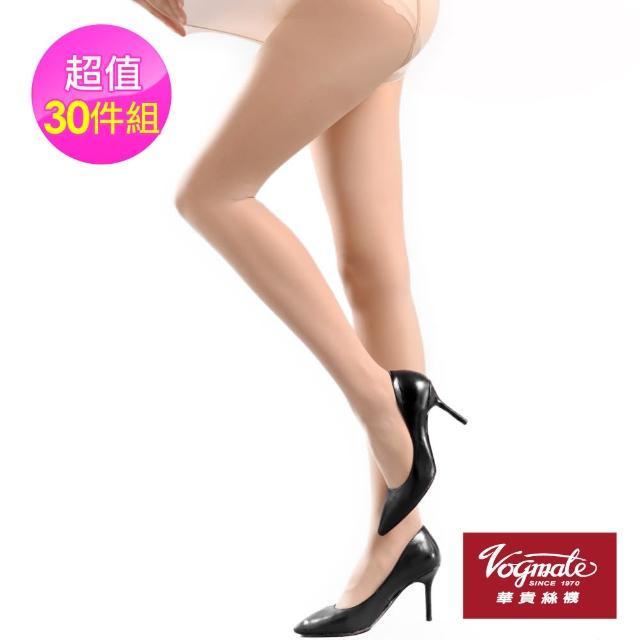 【MORRIES 莫利仕】30双入-华贵吸湿排汗双T全透明超弹性裤袜(T字臀型全透明.透气通透7299)
